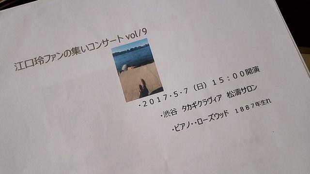 20170514_163100565_s.jpg